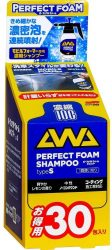 Soft99 Perfect Foam Shampoo Type S 30pcs