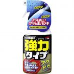 Soft99 FUKUPIKA Spray Strong Type wax